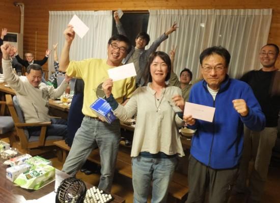 11/14(土) パラライフ北海道 第2回忘年会!