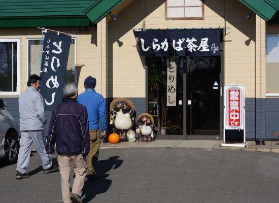 11/4(水) 田中さんと美唄へ!