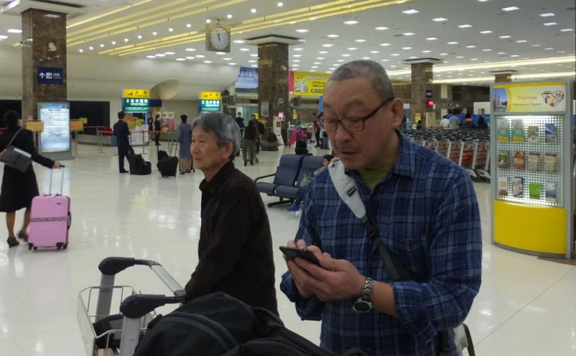 1/17(日) 台湾ツアー 1日目
