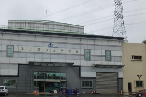 水力発電所。