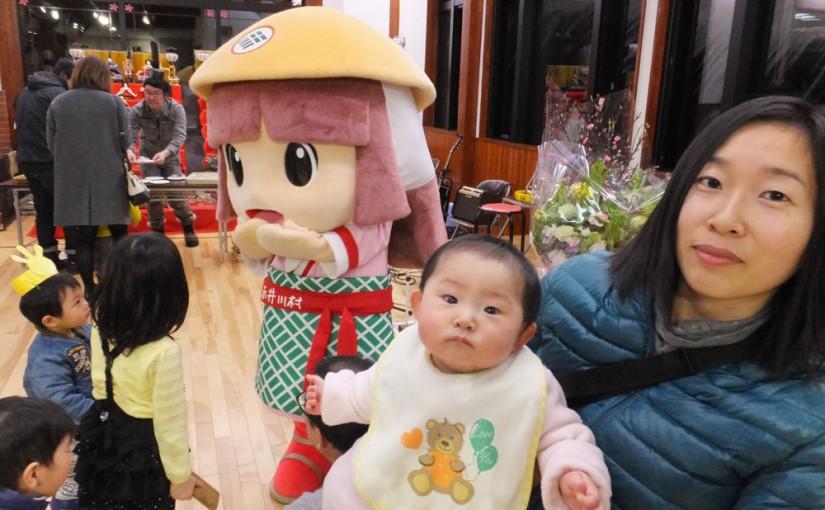 2/26(金) 道の駅あかいがわイベント