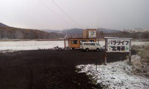 5cmほどの積雪。