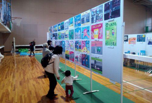午後から赤井川村の文化祭へ~