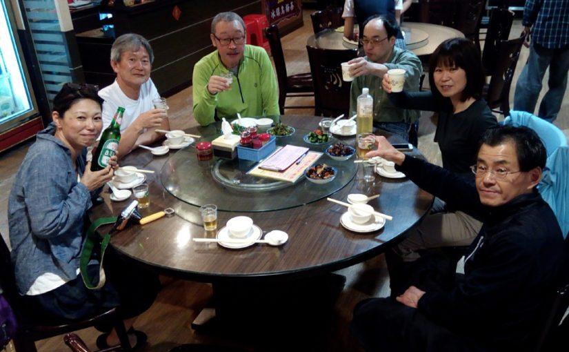 2/17(金) 2017台湾ツアー 4日目