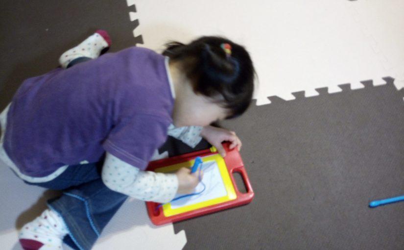 お絵描きボード(おもちゃ)