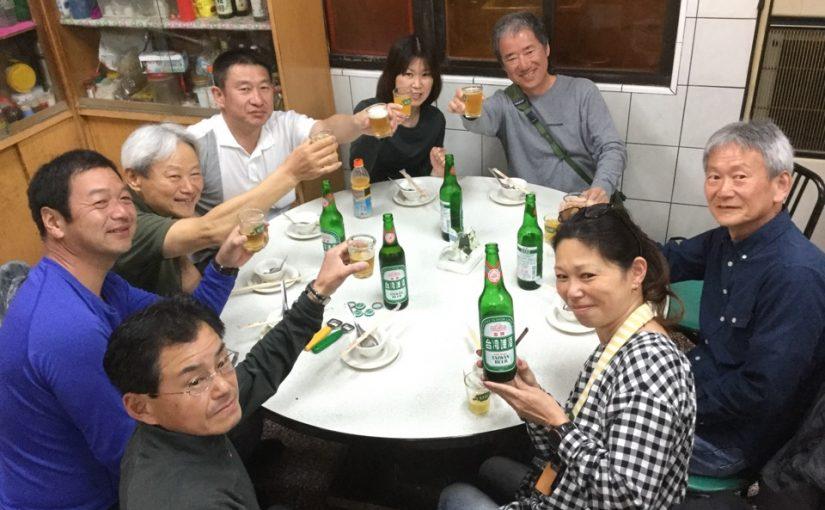 2/10(土) 台湾ツアー 5日目