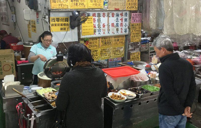 2/12(月) 台湾ツアー 7日目