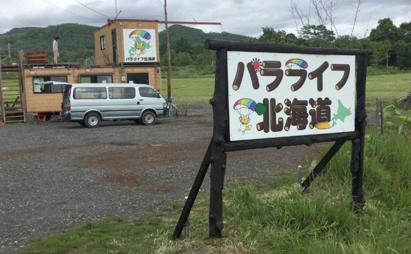 6/15(金) 久しぶりの日差し!