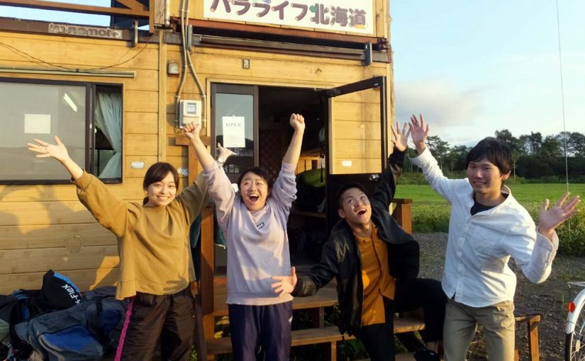 9/14(金) 秋晴れ!でも強すぎ~