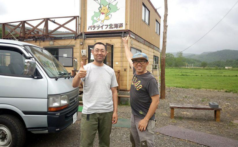 5/28(火) オーパカイトの福田さんお越しいただきました!