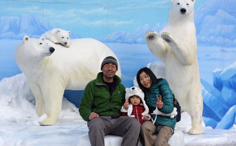 3/17(土) 円山動物園に行ってきました