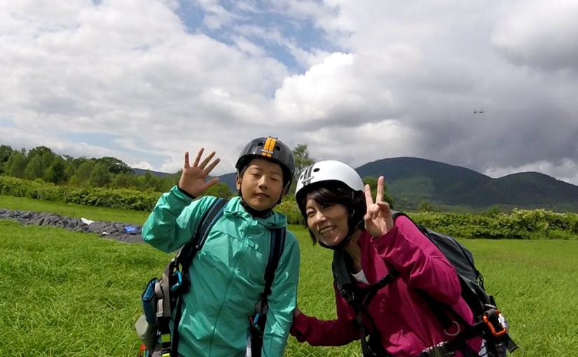 8/28(火) 珍しく雲発達!